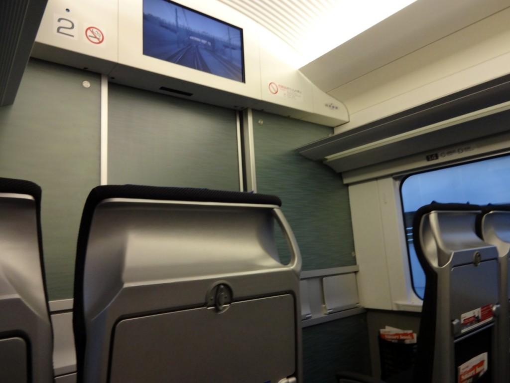 Keisei Express Line