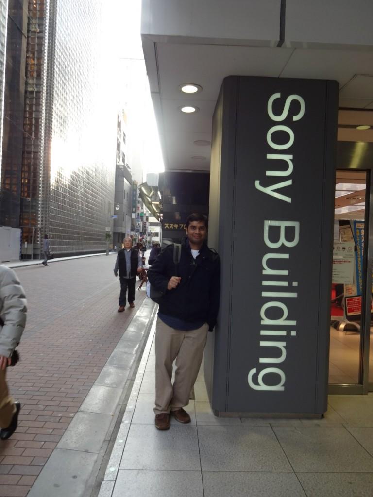 Hello Sony
