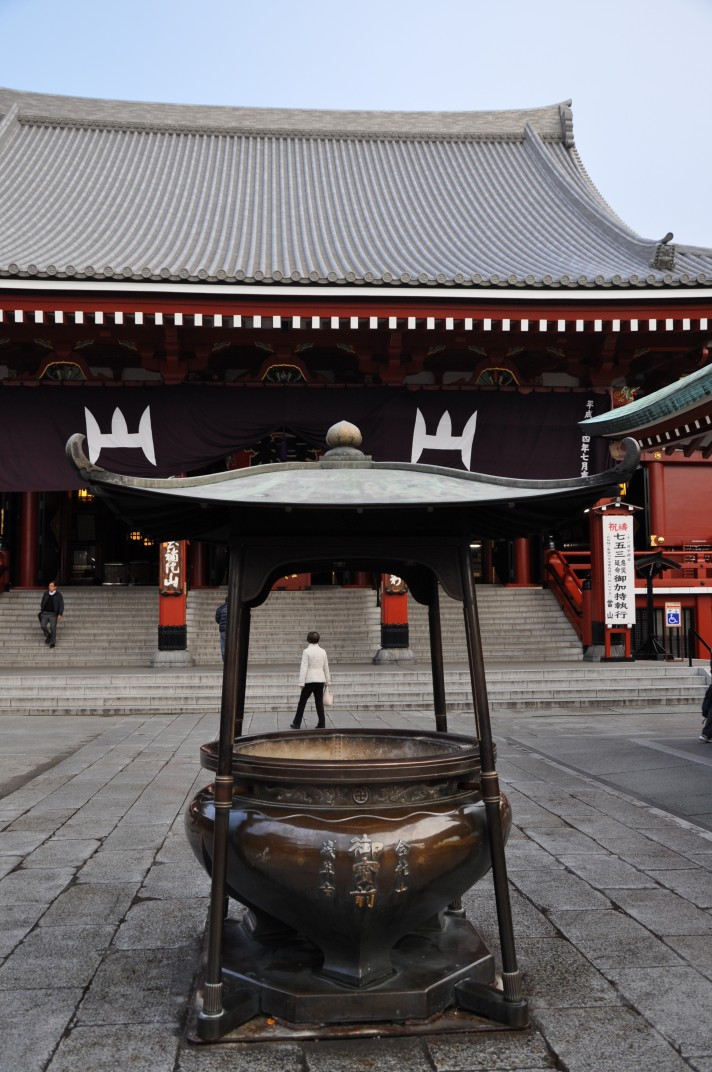 Incense pot in middle of temple courtyard